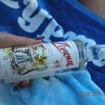 виноградная водка зивания