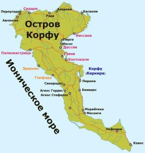 Карта острова Корфу с достопримечательностями