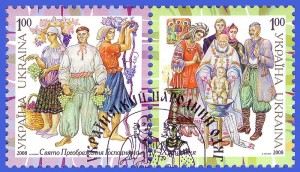 Ukrainian_traditional_clothing_stamps_2008_Crimea