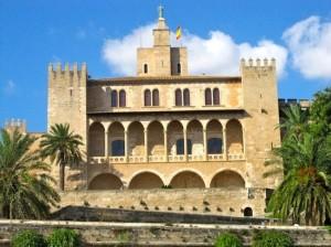 Дворец Альмудаина