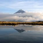 Ново Зеландская Гора Таранаки