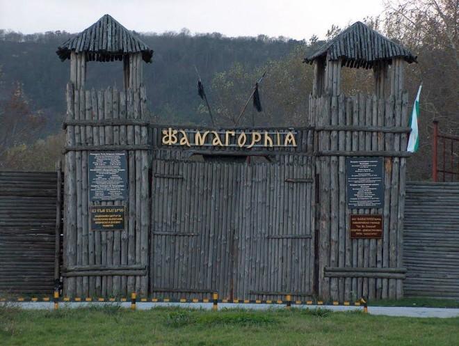 Исторический центр этнографии «Фанагория» Варна, Болгария