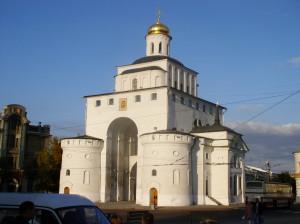 Город Владимир