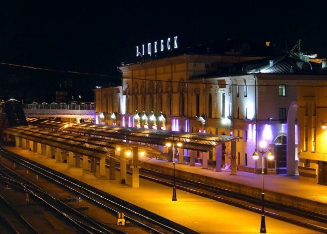 Железнодорожный вокзал Витебска