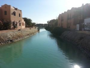 Каналы Эль Гуны