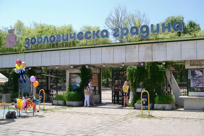 zoopark_-sofiya